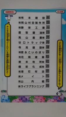 DSC_5921.JPG